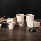 8ozは選抜する壁のコーヒーカップまたは紙コップ(YHC-206)を