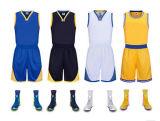 폴리에스테 직물 도매 공백 농구 Jerseys