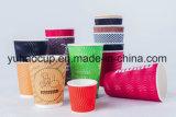 주문 로고에 의하여 인쇄되는 처분할 수 있는 잔물결 종이 커피 잔