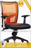 형식 행정상 가죽 행정실 의자 (HX-8NC1022)