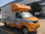 6개의 바퀴 Foton 이동할 수 있는 체더링 트럭 작은 핫도그 수레