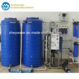 RO Alojamiento purificador Filtro de agua Wy-Bw-2 la máquina de Purificación