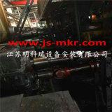 Semi-Continuous Línea de producción de laminación en caliente