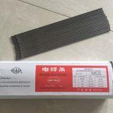 Fábrica de aço macio de alimentação direta do eletrodo de solda haste/E7018