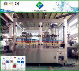 탄산 물/소다수 생산 공장
