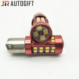 Super Heldere S25 1156/1157 T20 7440/7443 P21W Hulp AutoLichten Ba15s