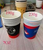 Le tazze beventi calde del documento del caffè espresso dei nuovi prodotti 7oz hanno riciclato