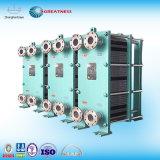 Utiliser des équipements marins à échangeur thermique à plaques avec Sr3 de la plaque APV