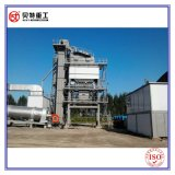 80tph fabricante profissional Mobile/Parado mini fábrica de mistura de asfalto