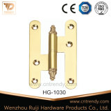 Dobradiça da Porta de latão de segurança feitas de material de qualidade (HG-1024)
