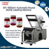 Полуавтоматическая машина для маркировки бачка за круглым столом медицины расширительного бачка (MT-50)