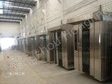 Печь коммерчески подноса оборудования 64 хлебопекарни роторная с вагонеткой 2