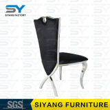 Китайской мебели Луи стулья алюминиевая рама обеденный стул
