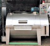 Xgp-50 Waschmaschine, Unterlegscheibe, waschendes Gerät