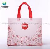 Pubblicità del sacchetto non tessuto promozionale dell'imballaggio del regalo