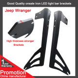 Jeep Wrangler Jk soporte para 288W de la barra de luz LED de 50 pulgadas (SG201)