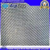 卸売価格のステンレス鋼の金網中国製