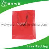 Sac de papier de sac à provisions de papier d'emballage/constructeur sac de papier de cadeau
