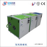 Hhoの製造業者の酸素および水素カーボンクリーニング機械