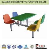 高品質のレストランのチェアーテーブルかカフェテリアTablおよび椅子の食堂テーブルおよび椅子