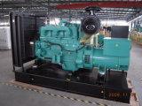 50Hz 300kVAのCummins Engine著動力を与えられるディーゼル発電機セット