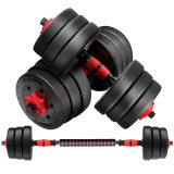 O logotipo personalizado Haltere Ajustável Ginásio Treinamento Musculação Haltere