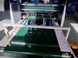 段ボールボックス(GK-1080T)のための二重線のWindows Patcher