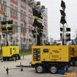 발전기 등대 대권한 금속 할로겐 램프 윈치 또는 유압 주문을 받아서 만들어진 등대 플랜트 디젤 엔진 발전기