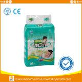 Tecido descartável do bebê com boa embalagem