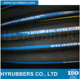 Boyau industriel de boyau/de pétrole débit d'aspiration/boyau en caoutchouc de pétrole