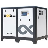 60HP 45kw VSD 회전하는 나사 공기 압축기