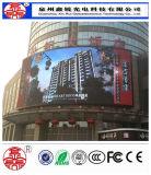 Qualität im Freien Bildschirmanzeige-Panel LED-P10 farbenreich für das Bekanntmachen der Fabrik direkt