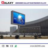 Signe fixe polychrome extérieur économiseur d'énergie P4/P6.67/P8/P10/P16 d'écran d'Afficheur LED d'intense luminosité pour la publicité