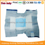 2016 neues Design Baby Diaper Nappy Manufacturers in China (Rock N Roll)