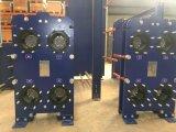 Dismountable 고품질 판형열 교환기 알파 Laval M20
