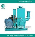 2단계 회전하는 바람개비 진공 펌프