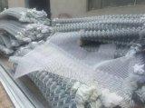 Clôture de liaison en chaîne revêtue de PVC de qualité supérieure avec un prix inférieur