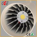 직업적인 궤도 점화 LED 궤도 빛 PAR28/PAR30 AC85-265V 실내 램프가 LED 궤도에 의하여 LED 천장 빛 점화한다
