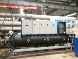 R134A Levantamento Magnético (Maglev) Refrigerador Centrífuga para Anodização de Perfil de Alumínio