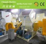 Plastik- und Gummizerkleinerungsmaschine (FS400A)