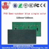 Для использования вне помещений P10 синий светодиодный модуль дисплея с единичным параметром