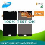 SamsungのノートLCDのためのSamsung Note1 LCDのSamsungギャラクシーNote1のためのN7000 LCDのタッチ画面、
