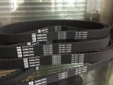 Materieller V-Gürtelgummityp Gummizahnriemen