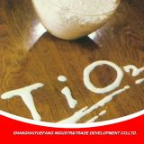Levering voor doorverkoop van Prijs de Van uitstekende kwaliteit van het Poeder van China TiO2