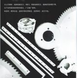 Dos pares que anotan las láminas de los círculos de las sierras para las maderas del corte