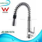 Hot Sale Sink Mixer Kitchen Brass Tapware avec pull-out Sprayer