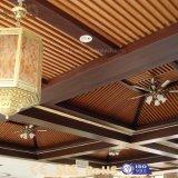 Facile installare il rivestimento progettato impermeabile del soffitto del PVC della stanza da bagno