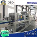 自動水差しの収縮包装機械