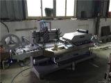Stampatrice ad alta velocità rotativa del contrassegno dell'indumento di vendita calda