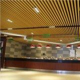 Nouveau produit de construction de plafond linéaire décoratif de système suspendu